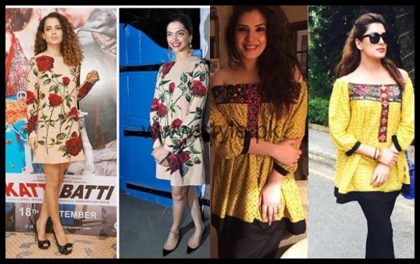 See Celebrities Wearing Same Dresses