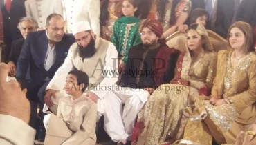 See Junaid Jamshed's son got married