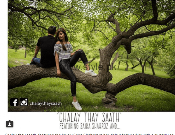 Pictures from shooting of Chalay Thay Saath (8)