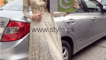 See Neelum Muneer looks Stunning after losing Weight
