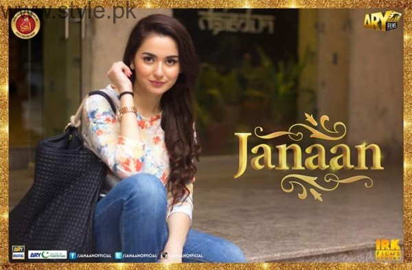 New Comer Hania Amir's Biography and Pictures (6)