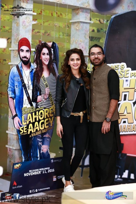 Lahore Se Aagey Stars in Sanam Baloch's Morning Show