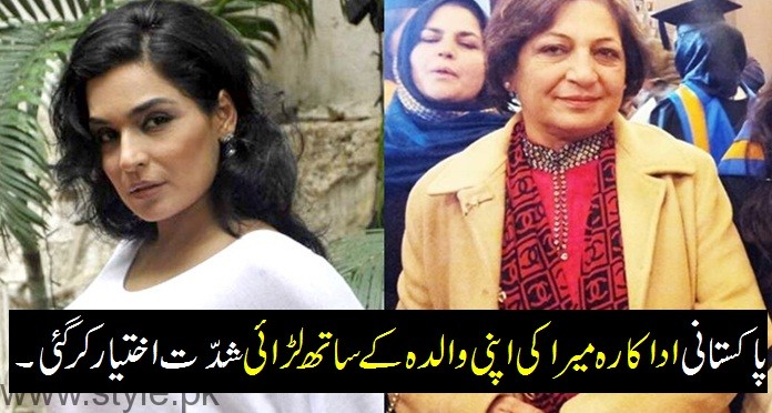 Actress Meera Fight With Mother