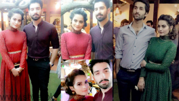 Aiman Khan and Minal Khan Boyfriends