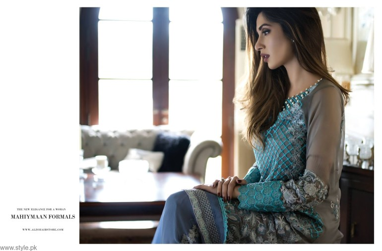 Iman Ali for Alzohaib0