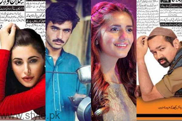 See Social Media Trends 2016 that went viral in Pakistan