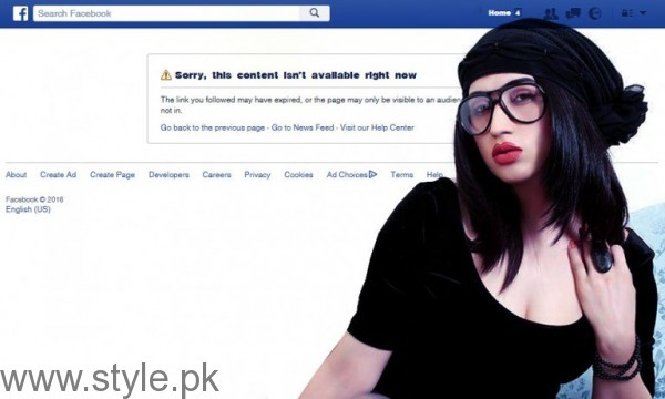 Social Media Trends 2016 that went viral in Pakistan (2)