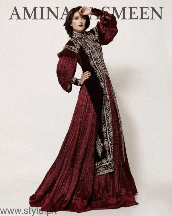 Ayeza Khan Amina Yasmeen