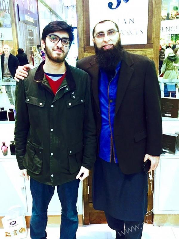 Junaid Jamshaid Son