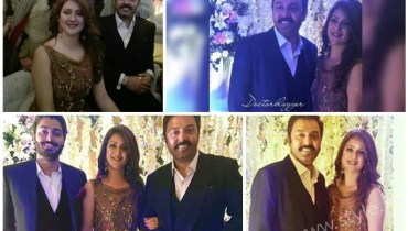 Noman Ijaz Wife Son Urwa Farhan Wedding