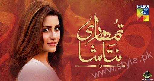 Sohai Ali Abro Profile, Pictures, Dramas and Movies (2)