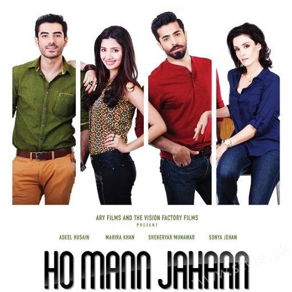 Top 5 Hit Pakistani Movies Of 2016005