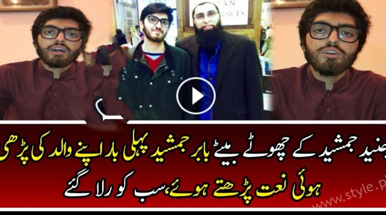 junaid jamshed tribute son