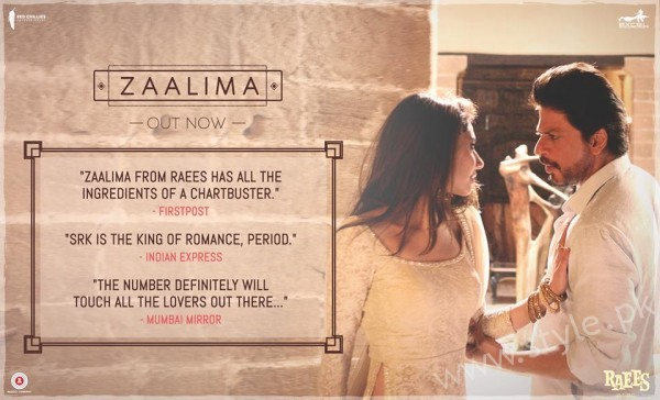 Mahira Khan and Shahrukh Khan's Chemistry in Raees gives us Major Love Goals (8)