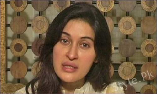 Shaista Lodhi After First Surgery