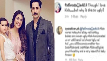 See Ayeza Khan gave a wonderful reply to hater and impressed us