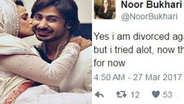 See Noor Bukhari's 4th Marriage Ends - Noor Bukhari Divorced