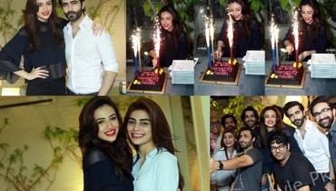 See Sana Javed Birthday Celebration Pictures