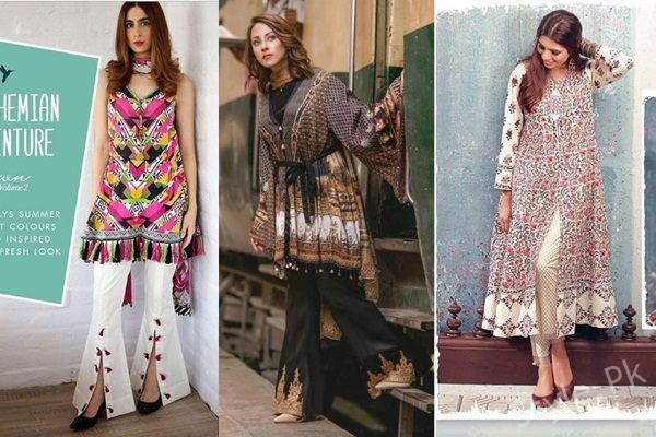 See Summer Trends 2017