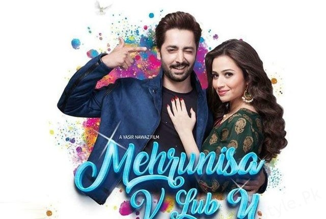 Mehrunisa V Lub U Second Song Badla Fails To Strike A Chord!