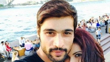 See Pictures of Cricketer Muhammad Amir with his wife Narjis