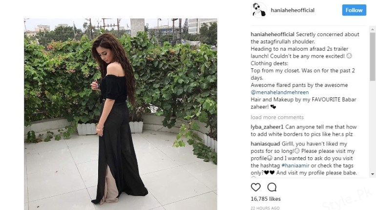 See Hania Amir says she is secretly concerned about her Atagfirullah Shoulder