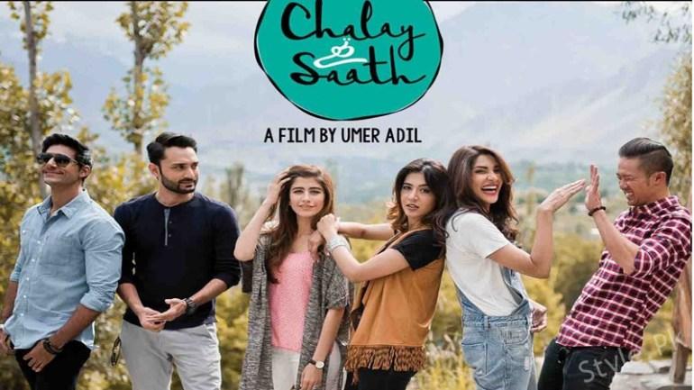 Chalay Thay Saath Bombs At The Box Office