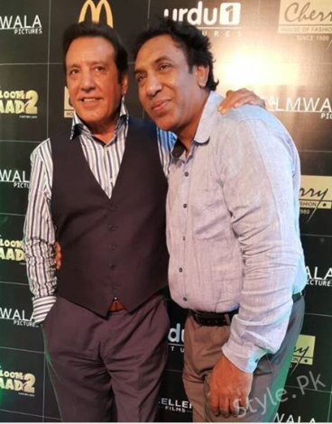 , Lollywood Upcoming Movie 'Na Maloom Afraad 2' Trailer Launch