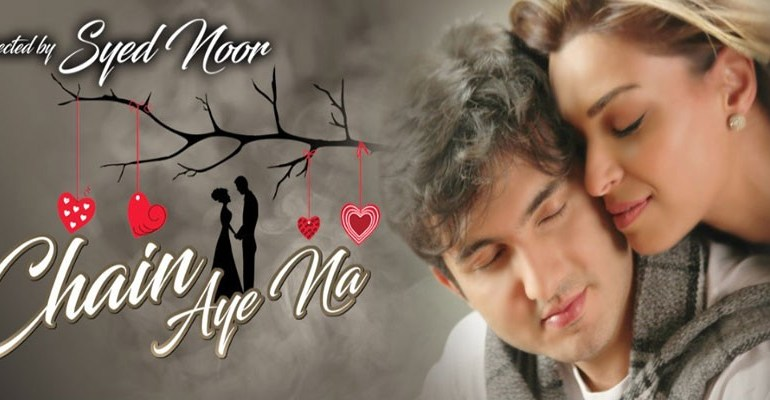 see Romantic Number of Pakistani Film 'Chain Aye Na' Is Here!