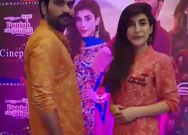 see Hamayun And Urwa On The Promotional Event Of Punjab Nahi Jaungi In Faisalabad!