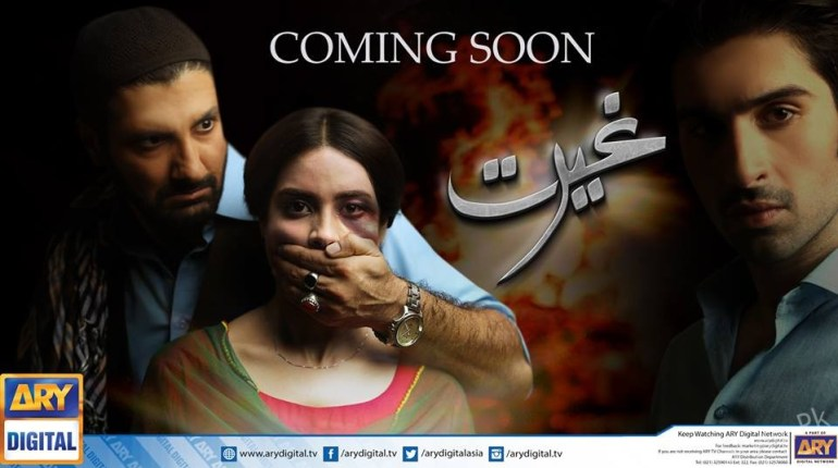 see Official Sound Track Of Ghairat Is Here!