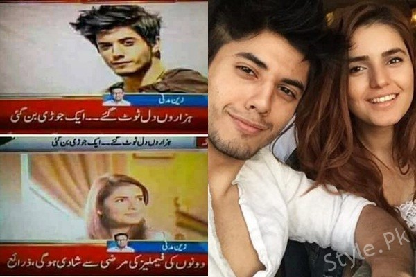 See Momina Mustehsan and Danyal Zafar are Getting Married