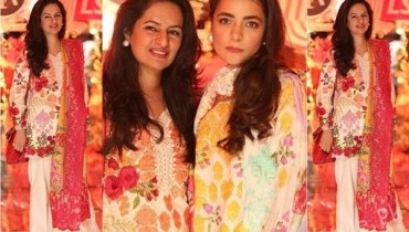 See Sadaf Fawad Khan at Farah Talib Aziz Exhibition in Lahore