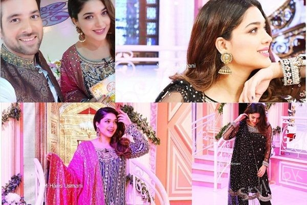 Se Sanam Jung's Pictures from Upcoming Eid Show
