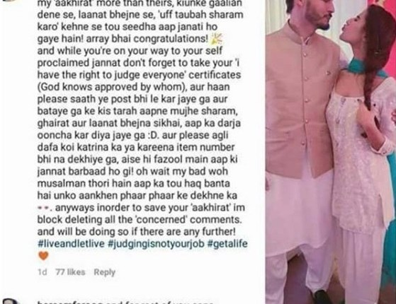 See Hareem Farooq's reply to Haters on her Pout with Osman Khalid Butt