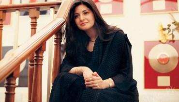 Nazia Hassan's Death Anniversary