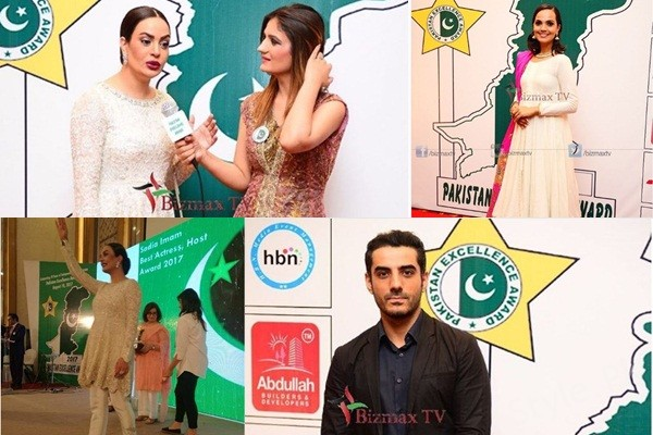 See Celebrities at Pakistan Excellence Awards 2017