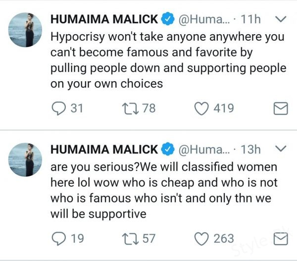 Malick Siblings Are Not Happy With Double Standards