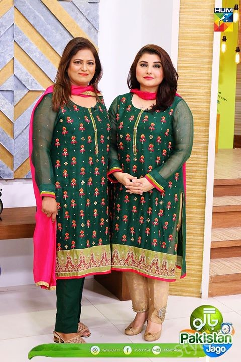 See Javeria Saud with Her Sister in Law in Jago Pakistan Jago