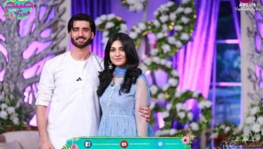 See Newly Engaged Couple Sarah Khan and Agha Ali in an Eid Show
