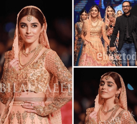 Maya Ali At PFDC Loreal Bridal Week Lahore