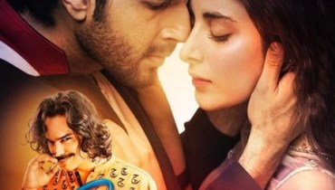 Rangreza's Official Trailer Is Here