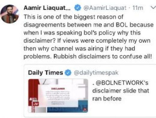 Amir Liaquat Leaves Bol Channel