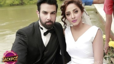 Sanam Chaudhry And Noor Hassan Starrer Jackpot