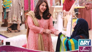 Gorgeous Javeria Saud in Salam Zindagi