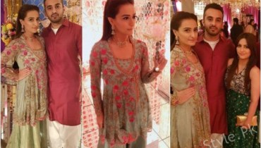 Momal Sheikh With Her Husband At A Friend's Mehndi