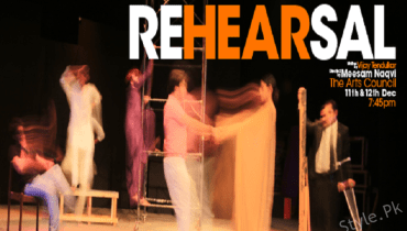 Rehearsal By Stage Nomad Production