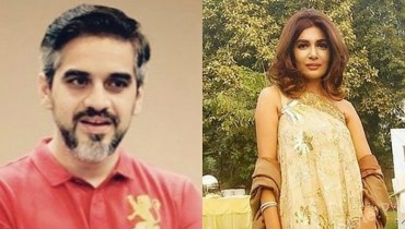 Omair Rana And Iffat Omar Pair Up For Jo Waada Kia