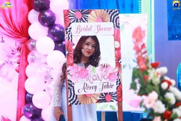 See Aleezay Tahir's Bridal Shower in Geo Subha Pakistan