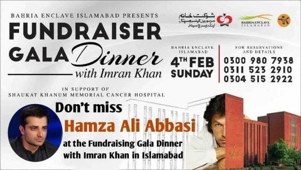 Hamza Ali Abbasi To Join Imran Khan For Fundraising Gala Dinner
